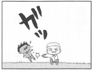 高橋孝・黒田サダハル