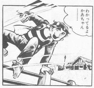 太郎字 小学生