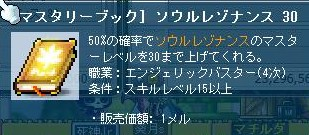 130210_094559.jpg