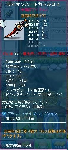 130214_212351.jpg