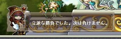 130220_170050.jpg