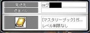 130221_101609.jpg