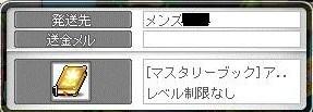 130221_193200.jpg