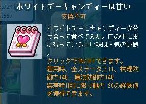 130310_212340.jpg