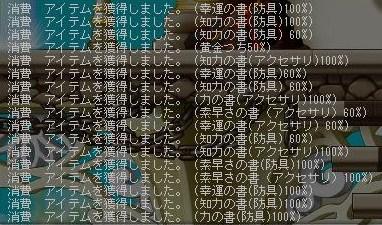 130314_205354.jpg