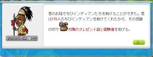 130512_170549.jpg