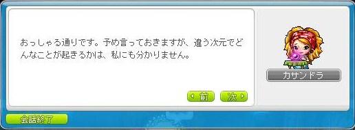 130530_191656.jpg