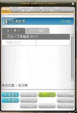 130531_233925.jpg