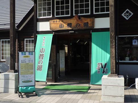 2012_0428戸田別館 0035