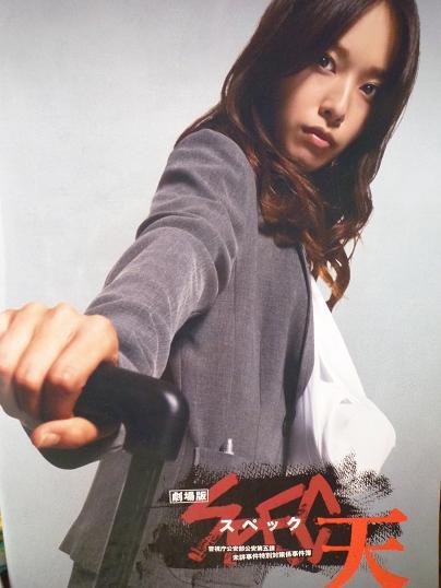2012_0502戸田別館 0010
