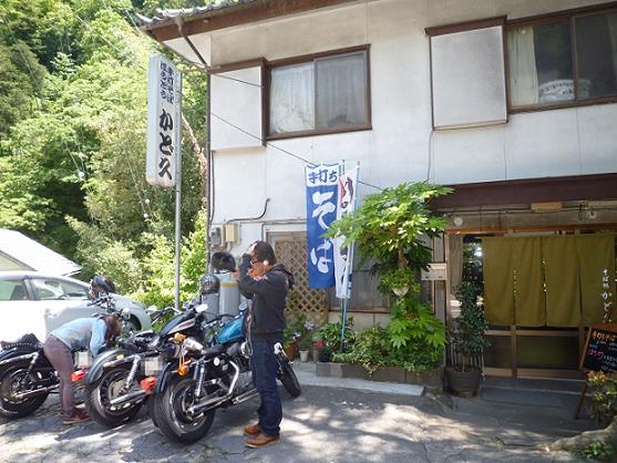 2012_0523戸田別館 0022