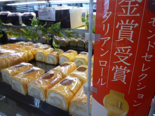 2012_0523戸田別館 0036