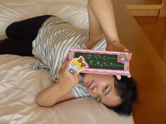 2012_0604戸田別館 0013