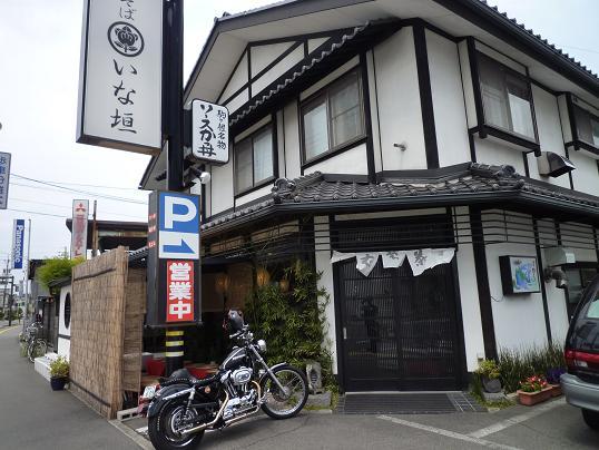 2012_0608戸田別館 0030