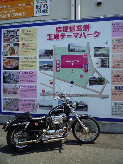2012_0608戸田別館 0021