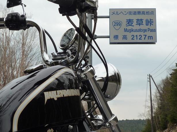 2012_0608戸田別館 0037