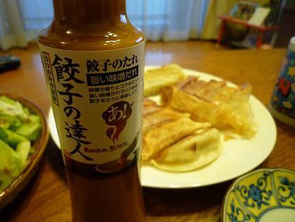 2012_0626戸田別館 0036