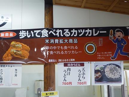 2012_0628戸田別館 0016
