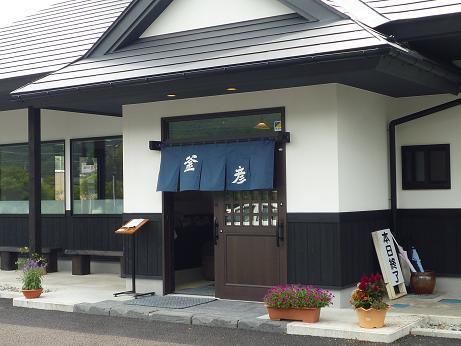 2012_0718戸田別館 0033