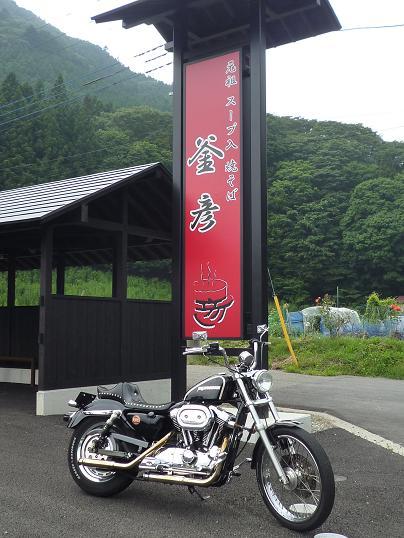 2012_0718戸田別館 0038