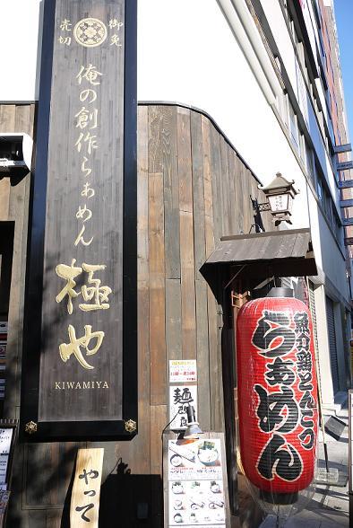 2012_1121戸田別館 0013
