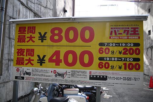 2012_1121戸田別館 0011