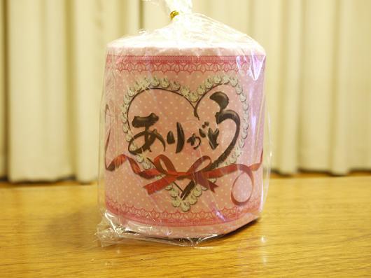 2012_1123戸田別館 0002