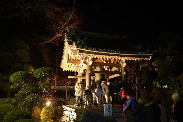 2013_0102戸田別館 0002