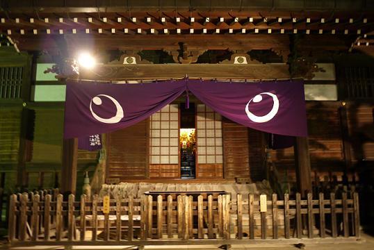 2013_0102戸田別館 0009