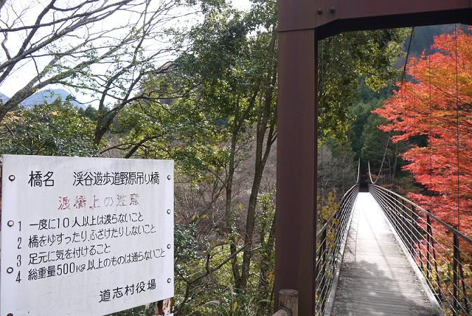 2013_1128戸田別館 0006