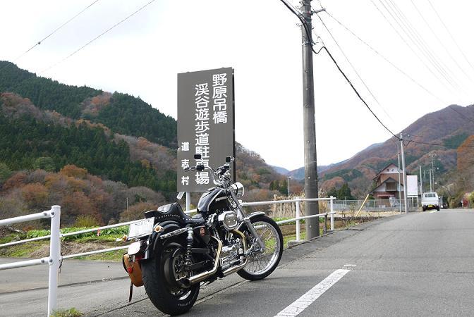 2013_1128戸田別館 0007