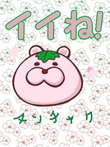 image_20130519223715.jpg