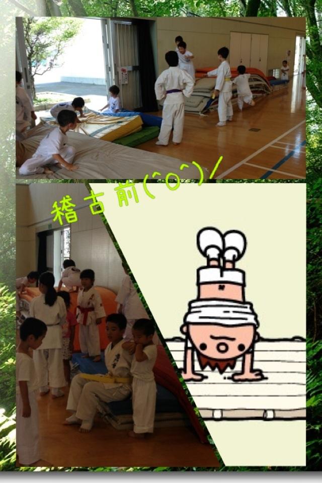 image_20130708070343.jpg