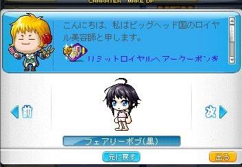 Maple121225_154803.jpg
