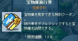 Maple121230_113020.jpg