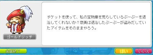 Maple121230_113036.jpg