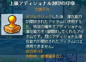 Maple121230_114311.jpg
