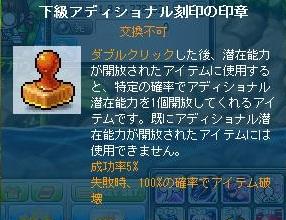 Maple121230_114313.jpg