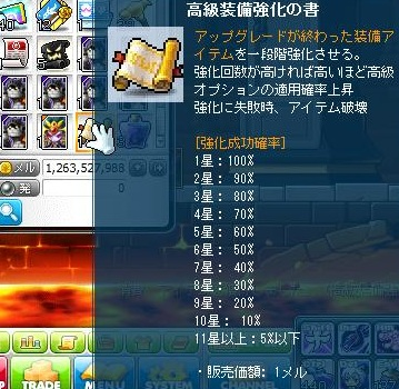 Maple130107_233516.jpg