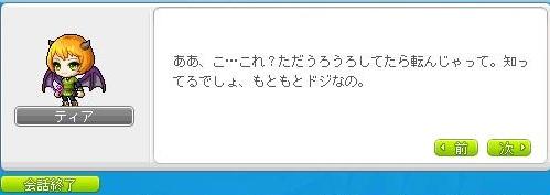 Maple130109_144419.jpg