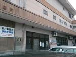 新井製麺所@高山