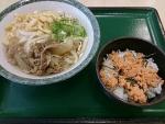肉きざみうどんランチ@めりけんや江坂店