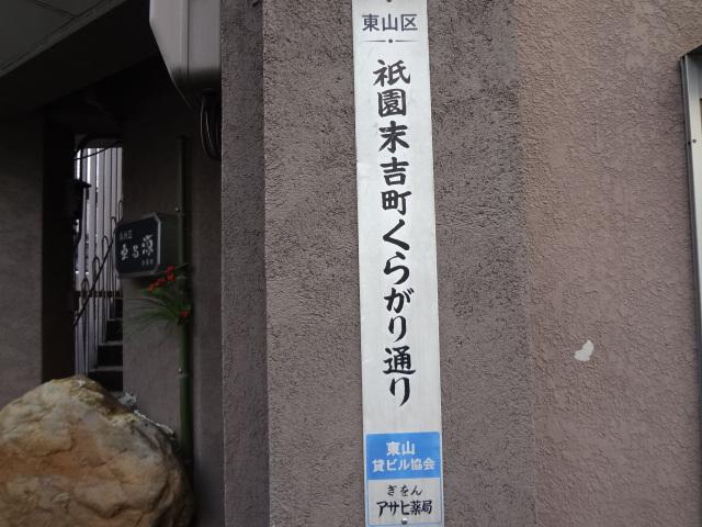 13011109.jpg
