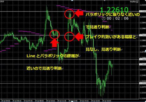 20120719NF②