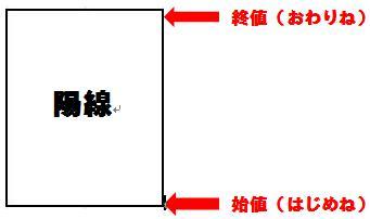 5_20120627174810.jpg