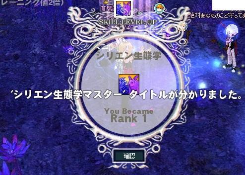 mabinogi_2013_06_15_004.jpg