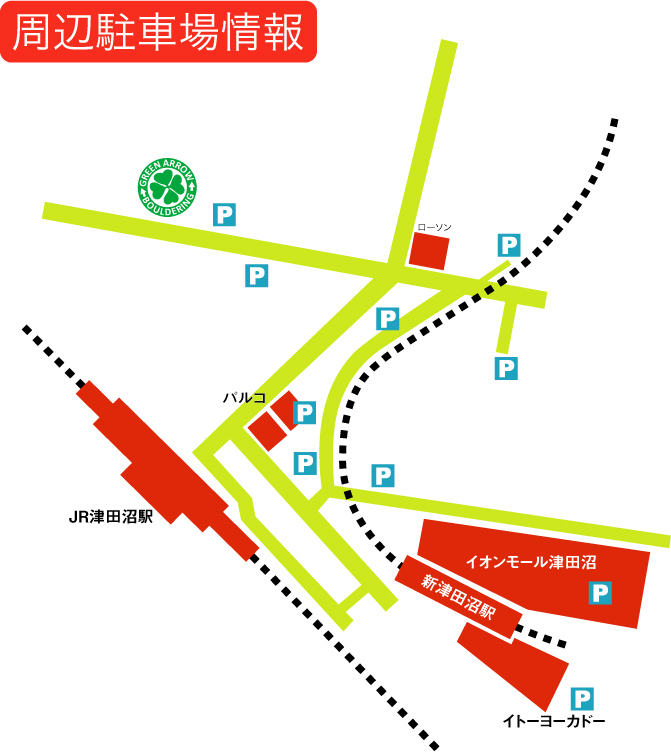 駐車場情報(MAPのみ)