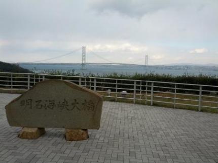 明石海峡大橋看板
