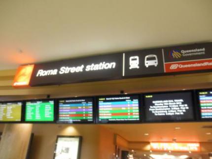 ローマストリート駅