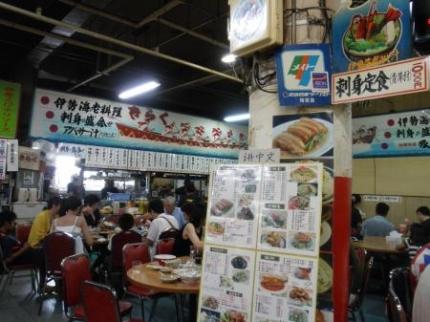 上の食堂1